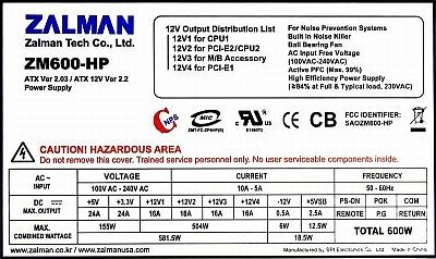 Zalman model: ZM600-HP dziwne objawy po wykonaniu resetu systemu?