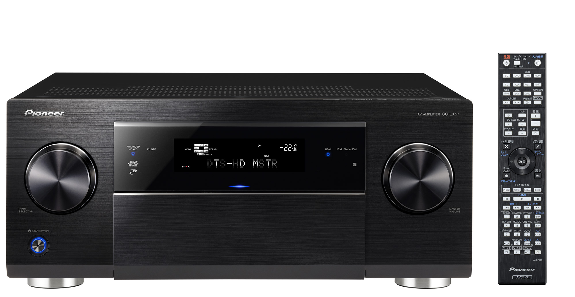Pioneer SC-LX57 - amplituner 9.1 z Wi-Fi, Bluetooth, Airplay i MHL