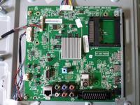 Philips 32PFL3208H/12 - płyta logiki po burzy
