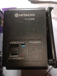 zasilacz/ładowarka Hitachi A-C20E czy jest sprawna?