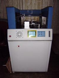 [Sprzedam] Automat monta�owy Mechatronika M20