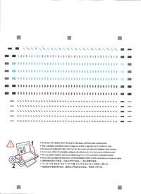 HP Deskjet 1515 - Po włączeniu drukuje stronę wyrównywania pojemników