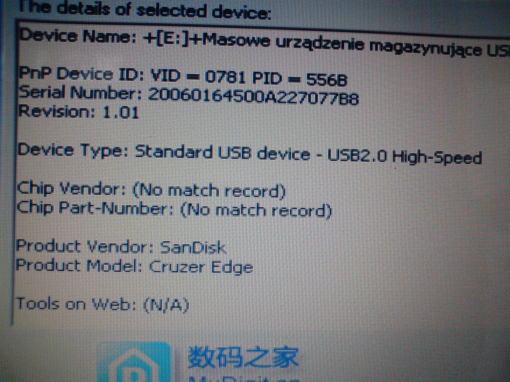 Cruzer Edege 4GB SanDisk - formatowanie si� nie ko�czy.