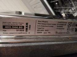 Pomoże ktoś odczytać datę produkcji ze zmywarki?