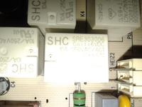 Zmywarka Siemens SF64A632/21 Typ SD13J1S-nie grzeje wody, zmywa bez końca
