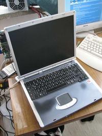Do ZNAWCÓW kontrolerów IDE - dysk laptop masakra pomocy!