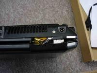 prosze o pomoc w sprawie uszkodzonego laptopa w serwisie