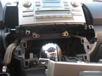 Brak głosu w radiu Toyota Corolla Verso 2005 navi W58810