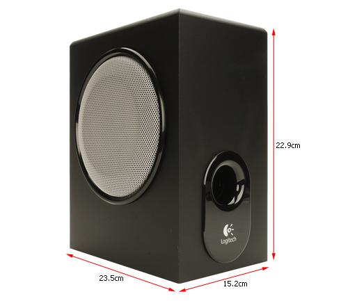 Logitech x530 jaki głośnik do subwoofera?