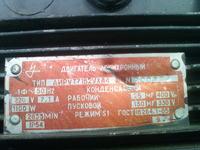 Podłączenie silnika - W jaki sposób podłączyć rosyjski silnik elektryczny?