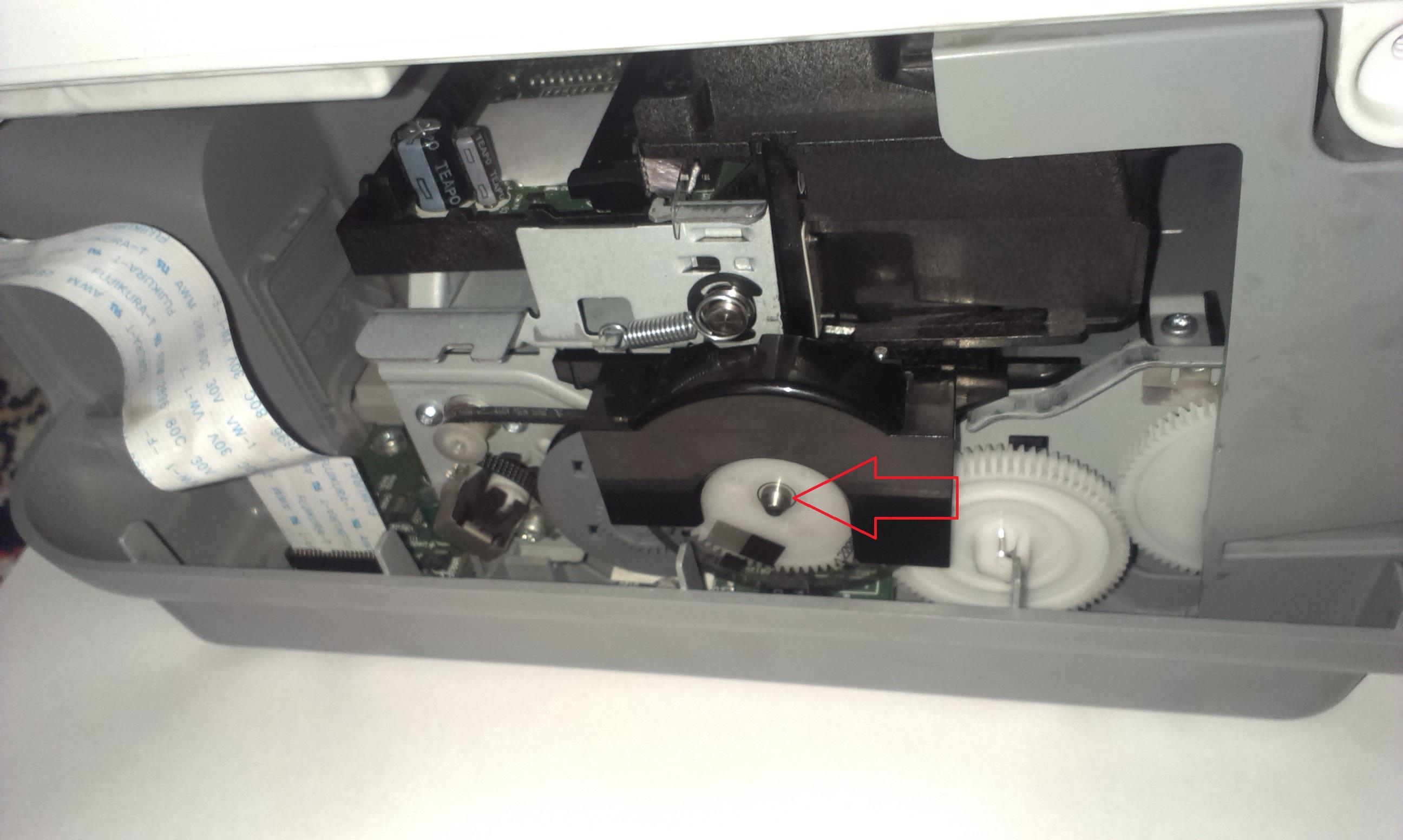 HP PSC1510 - Drukarka nie pobiera papieru