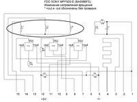 Silnik ze stacji dyskietek MPF920-E - jak podłączyć?
