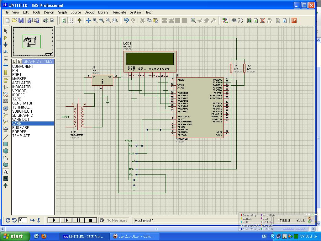 [AVR][Bascom]barometr with hp02s