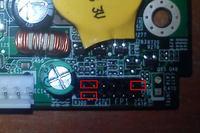 Acer aspire l3600 - Gdzie jest włącznik?