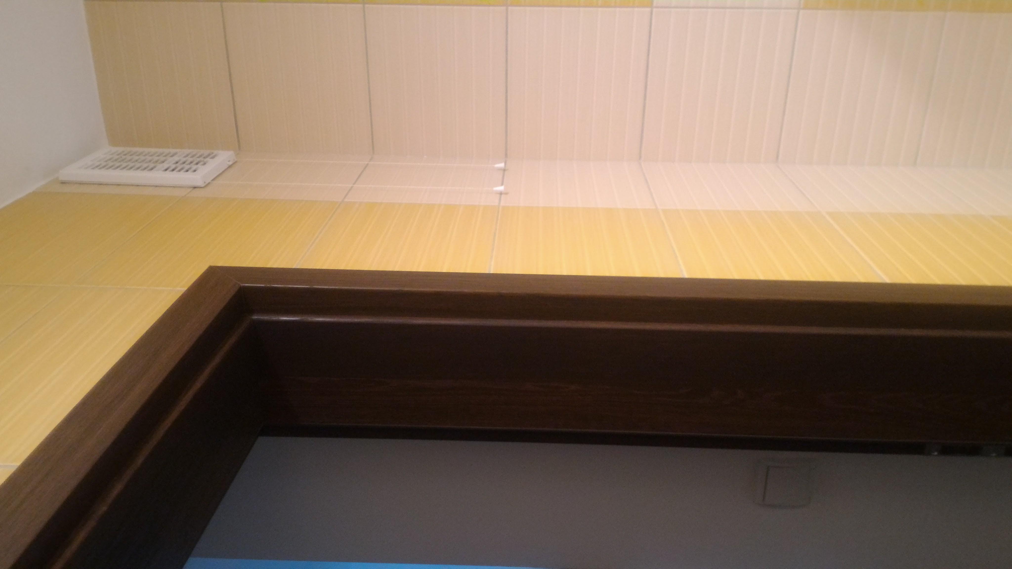 Wentylator Elektryczny W łazience Z Ograniczonym Dostępem Do