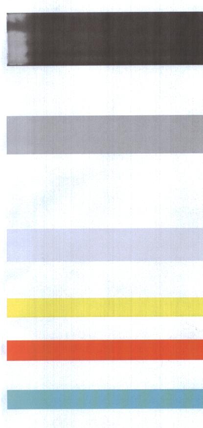 Szare smugi na wydruku - Samsung CLP500
