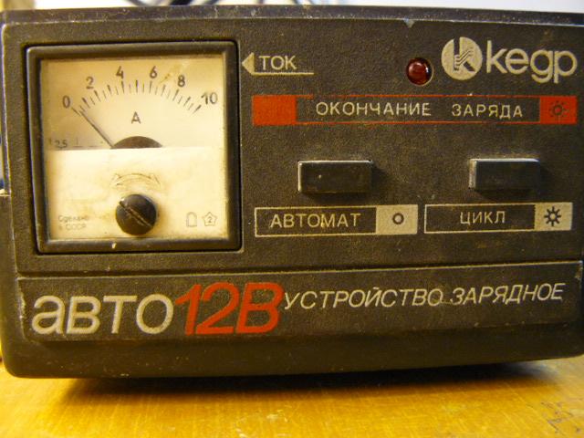 """Rosyjski prostownik """"ABTO 12B"""""""
