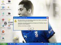 Laptop Acer Aspire One D260 3G nie dzia�a