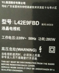 TCL L42E9FBD(MS68) Wsad pamięci EN25P64
