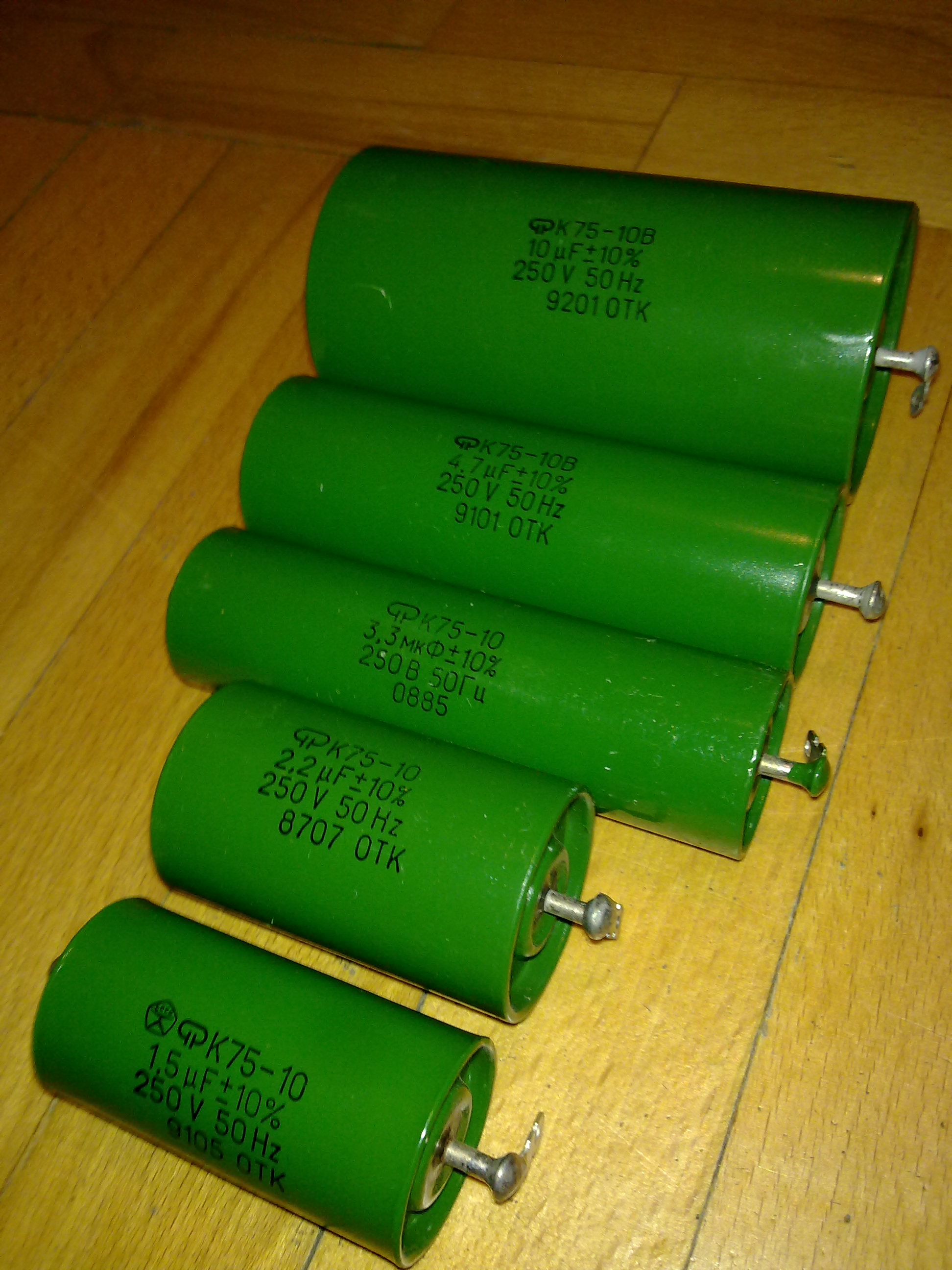 [Sprzedam] Kondensatory ZSRR PIO K75-10 10uF, 4,7uF, 3,3uF, 2,2uF, 1,5uF 250V