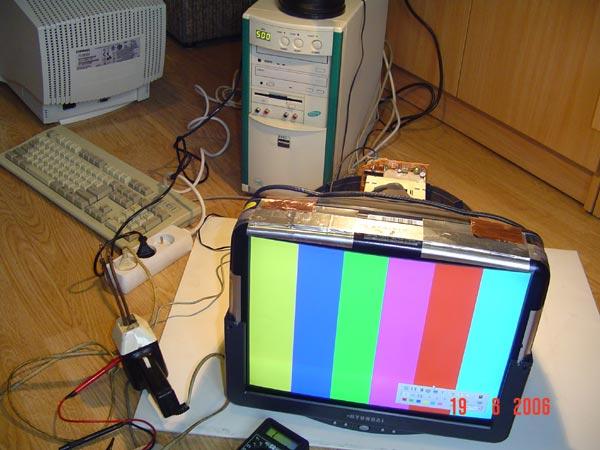 Brak OSD na ekranie monitora Image Quest Q790 (juz działa)