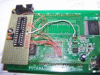 Wyświetlacz klienta ECR - IBM 93F1090 - jak tym sterować?