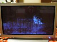 Plazma Phocus PDP42V6 1001 ciemnieje dolna część obrazu.