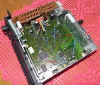 Uruchomienie funkcji kasety bez mechaniki - BMW Business RDS PH7850 Philips