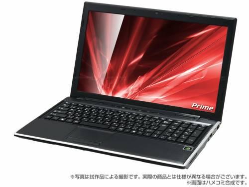 QF540 - nowy notebook dla graczy od DosPara