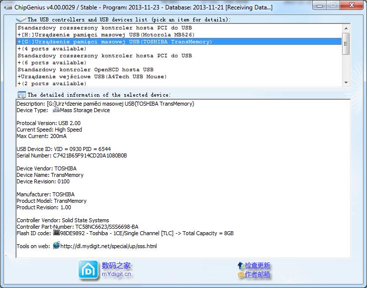 Toshiba TransMemory 8GB - Nie mo�na sformatowa� pendrive. System plik�w RAW.