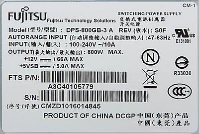 Fujitsu Siemens DPS-800GB-3 A - server power supply, how to start?