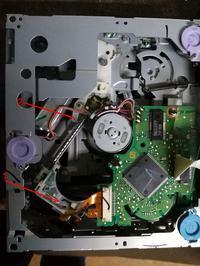 Pioneer DEH 2300R - dziwne zachowanie mechanizmu CD