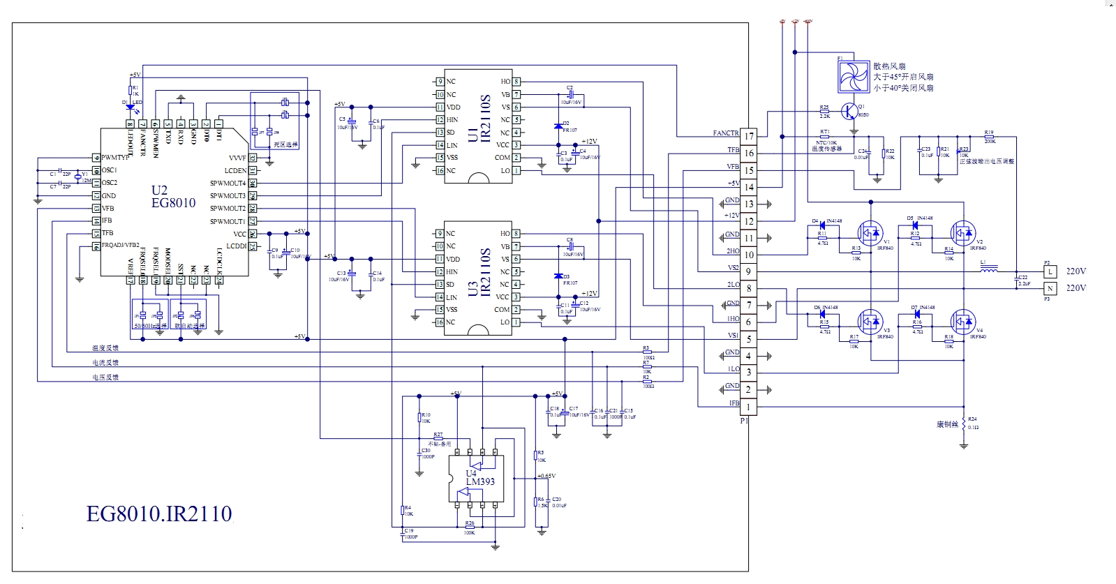 Sine Wave Inverter Using Pic16f84a Microcontroller Page 3 Circuit Diagram Re
