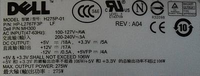 Dell model: H275P-01 - Spalony warystor prośba o identyfikację