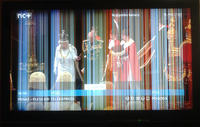 SONY KDL-46W5710 - pionowe paski na ekranie