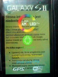 Samsung Galaxy S2 - Żółta plama na wyświetlaczu