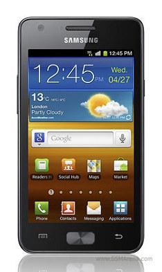 Samsung Galaxy Z b�dzie s�abszym bratem Galaxy S2.