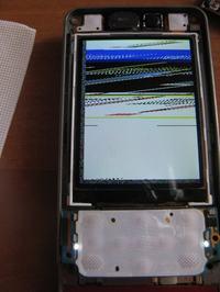 Sony Ericsson w910i nie dzia�a wy�wietlacz
