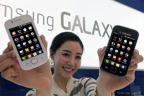 Samsung Gio SHW-M290S/K - nowy smartphone w obudowie Hyperskin