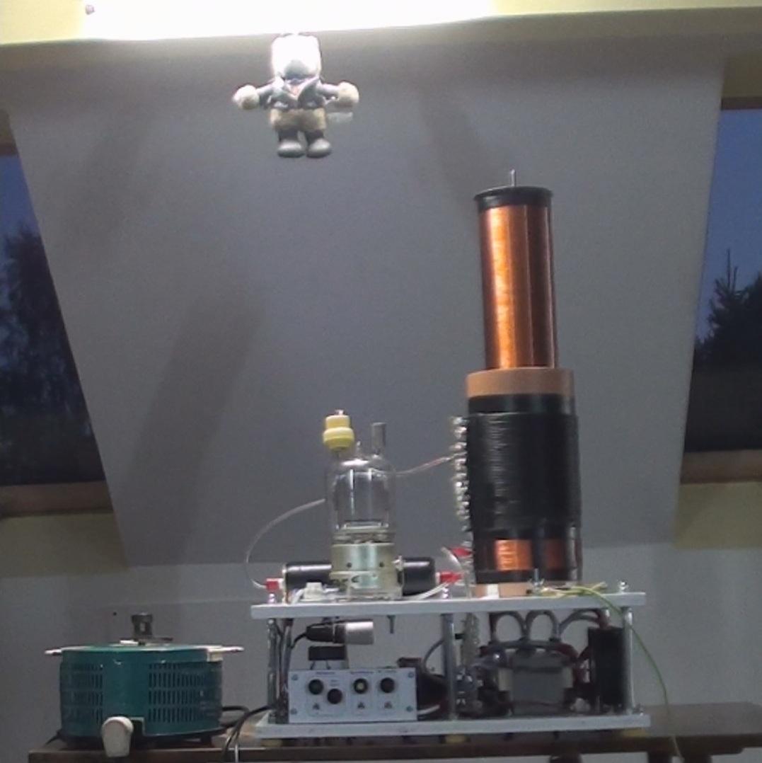 VTTC na lampie GU 81