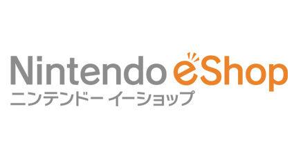 Platforma e-Shop dla konsoli Nintendo 3DS staruje dopiero w czerwcu