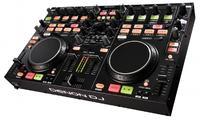 Sprzedam Denon DJ MC3000