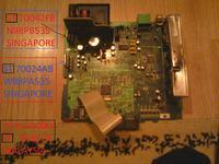 Czy można zrobić z układu scalonego TDA7330BD wzmacniacz?
