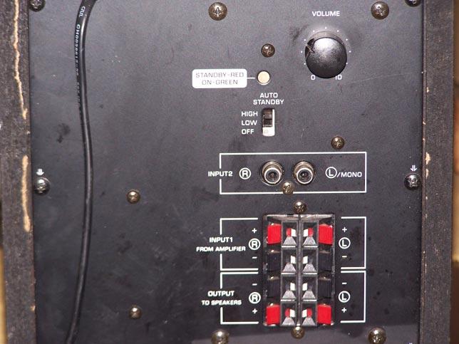 Subwoofer Yamaha sw-p201 podłączyć do klasycznej wieży stere