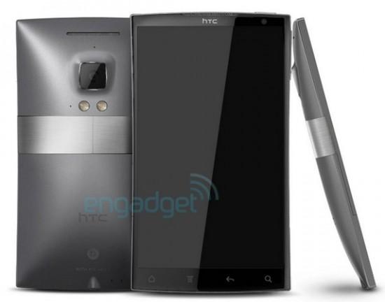 HTC Zeta - smartfon z czterordzeniowym procesorem 4 x 2,5 GHz
