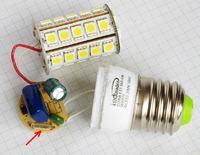 Żarówka LED SMD przestaje świecić - migocze.