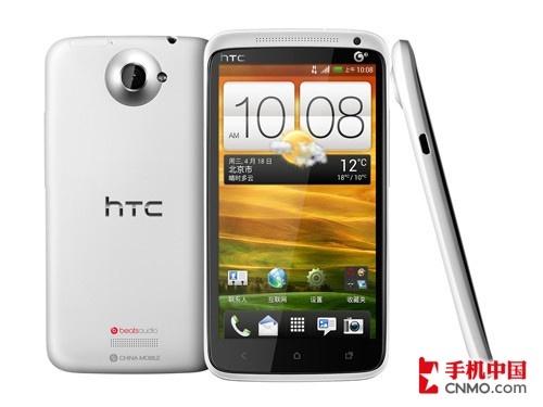 HTC One XT - nowy smartphone z Tegra 3 i Android 4.0 w sprzeda�y
