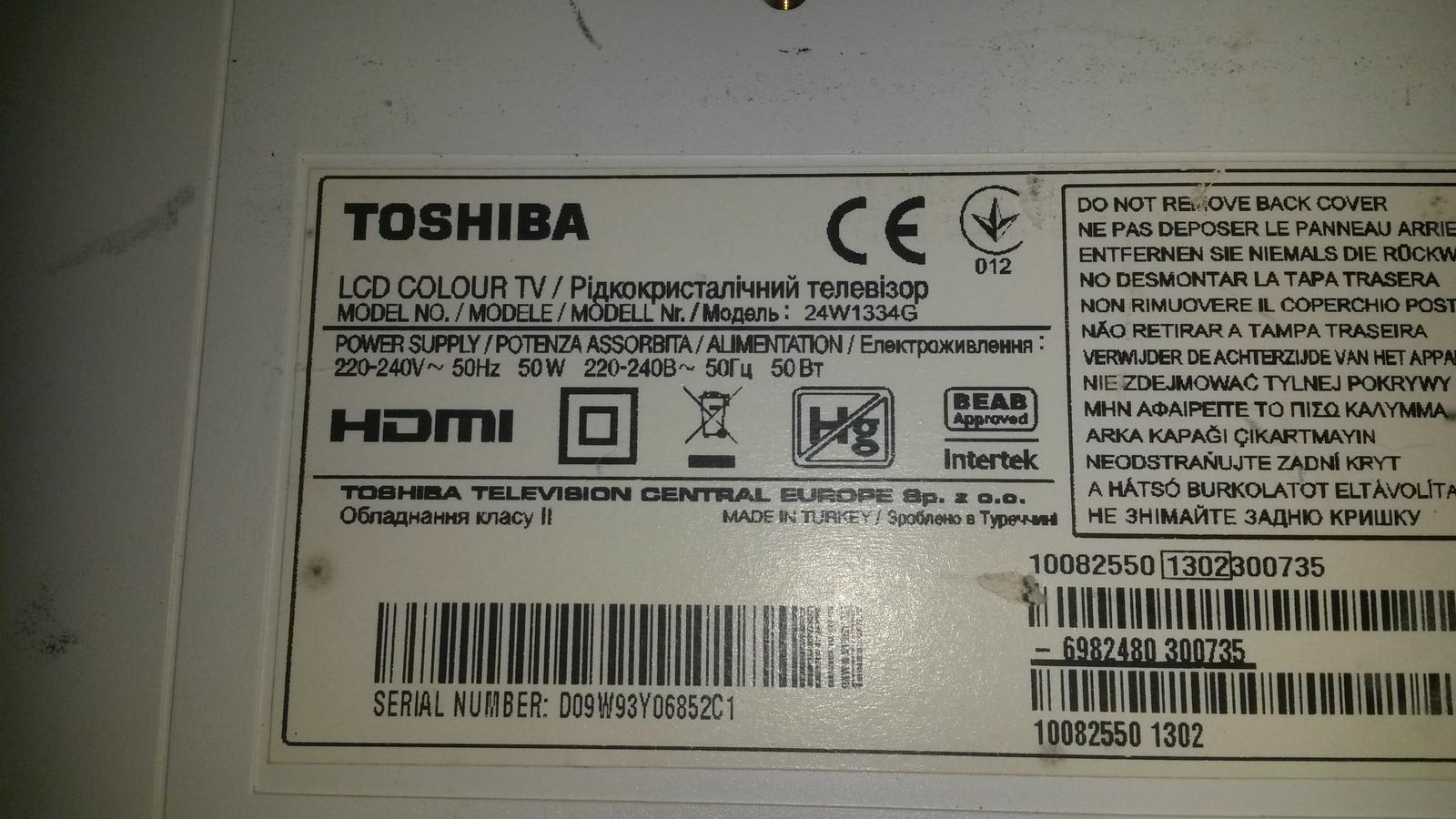 Vestel 17mb62 1 firmware