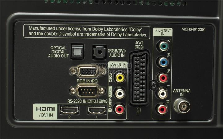 lg lw4500 - TV pod��czenie do wie�y
