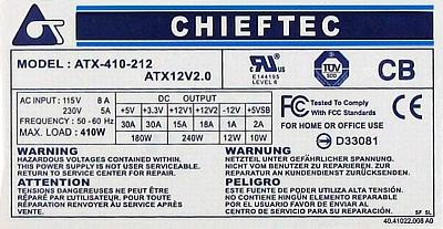 Chieftec model: ATX-410-212 uszkodzony, naprawa?